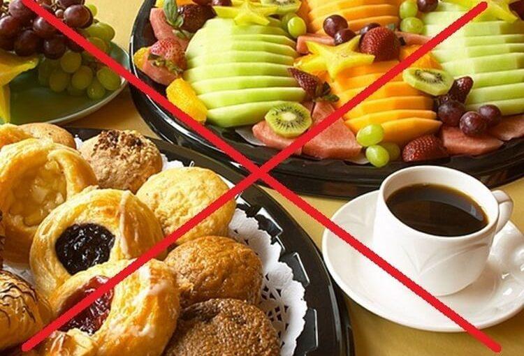Запрещенные к употреблению продукты за завтраком